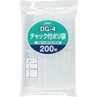 ジャパックス チャック袋付ポリ袋 200枚 透明 厚み0.04mm 50冊入り DG-4 1セット(10000枚)(直送品)