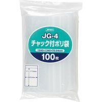 ジャパックス チャック袋付ポリ袋 100枚 透明 厚み0.04mm 15冊入り JG-4 1セット(1500枚)(直送品)