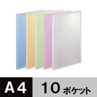 アスクル クリアファイル 固定式10ポケット 20冊 A4タテ 透明表紙 5色アソート