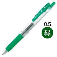 ゼブラ サラサクリップ 0.5mm 緑 JJ15-G 1箱(10本入)