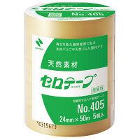 ニチバン セロテープ 産業用 24mmX50m 5巻 405ー24X50 1パック(直送品)