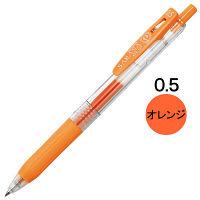 ゲルインクボールペン サラサクリップ 0.5mm オレンジ 10本 JJ15-OR ゼブラ