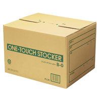 文書保存箱 ワンタッチストッカー B型中央組み合わせ式 B4/A3用 B-0 プラス (取寄品)