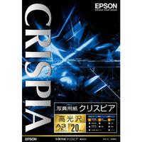 エプソン 写真用紙クリスピア(高光沢) A3ノビ KA3N20SCKR 1箱(20枚入)