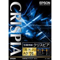 エプソン 写真用紙クリスピア(高光沢) A3 KA320SCKR 1箱(20枚入)
