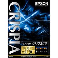 エプソン 写真用紙クリスピア(高光沢) A4 KA420SCKR 1袋(20枚入)