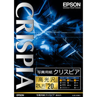 エプソン 写真用紙クリスピア(高光沢) 2L K2L20SCKR 1袋(20枚入)