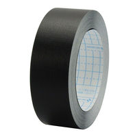 ニチバン 製本テープ 幅25mm×10m 黒 BK-256 1巻