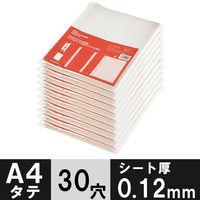 30穴ファイル用ポケット厚口 A4タテ 丈夫な穴で30枚収容 アスクル 1箱(500枚)