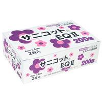 丸三産業 サニコットEQII 118―66025 1箱(2枚入×200包)