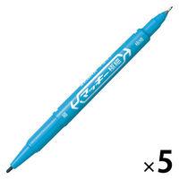 マッキー 細字/極細 ライトブルー 5本 油性ペン ゼブラ