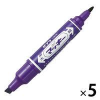 ハイマッキー 太字/細字 紫 5本 油性ペン ゼブラ