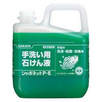 シャボネットP-5 泡タイプ 業務用5kg 1箱(3個入) 【泡タイプ】