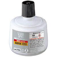 シヤチハタ タートスタンプインキ<速乾性多目的タイプ> 大瓶 白 STSG-3シロ 1本(直送品)