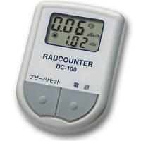 日本精密測器 空間線量計DC-100 1台 (取寄品)