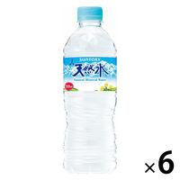 サントリー 天然水 550ml 6本