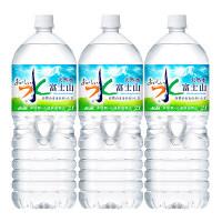 アサヒ飲料 おいしい水 2.0L 3本