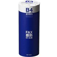 高感度FAX感熱ロール紙 B4(幅257mm) 長さ100m×芯径2インチ(ロール紙外径 約99mm) 1箱(6本入) アスクル
