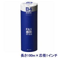 高感度FAX感熱ロール紙 B4(幅257mm) 長さ100m×芯径1インチ(ロール紙外径 約88mm) 1箱(6本入) アスクル