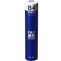 高感度FAX感熱ロール紙 B4(幅257mm)  長さ30m×芯径1インチ(ロール紙外径 約54mm) 1箱(6本入) アスクル