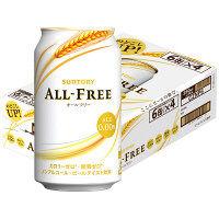オールフリー 350ml 24缶入