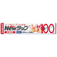 NEWラップ 22cm×100m 1箱(30本入) リケンファブロ