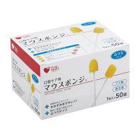 オオサキメディカル マウスポンジ 1箱(50本入) 74402
