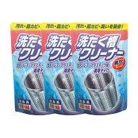 洗たく槽クリーナー(粉末タイプ) 250g 1セット(3個:1個×3)