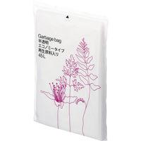 オリジナルゴミ袋 エコノミータイプ 再生原料40%HD 45L 半透明 1箱(600枚:30枚入×20パック) アスクル