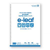 マルマン ルーズリーフ e-leaf A4 無地 L300-06 50枚