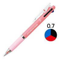 ジェットストリーム 3色ボールペン 0.7mm ピンク軸 アスクル限定 3本 三菱鉛筆uni