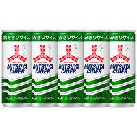 アサヒ飲料 三ツ矢サイダー 250ml 1セット(5缶)