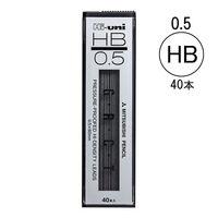 三菱鉛筆 Hi-uni(ハイユニ) 0.5mm HB HU05300 1ケース(40本入)