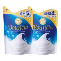 バウンシアボディソープ ホワイト替×2