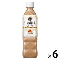 午後の紅茶 ミルクティー  6本