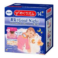 めぐりズム 蒸気でGood-Night 無香料 1箱(14枚入)花王