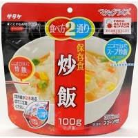 サタケ マジックライス 保存食 炒飯100g 642784