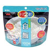マジックライス 保存食 白飯100g