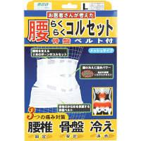 ミノウラ 山田式腰らくらくコルセット 骨盤ベルト付L 1個 (取寄品)
