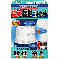 ミノウラ 山田式遠赤腰椎コルセットLサイズ 1個 (取寄品)
