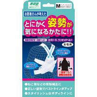 ミノウラ 山田式カタラークワンタッチベルト 女性用M 1個 (取寄品)