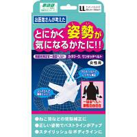 ミノウラ 山田式カタラークワンタッチベルト 女性用LL 1個 (取寄品)