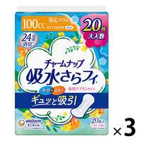 尿ケアナプキン 多くても安心用100cc 羽なし 29cm チャームナップ 吸水さらフィ 1セット(20枚×3個) ユニ・チャーム