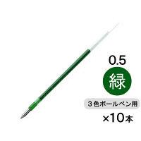三菱鉛筆(uni) ジェットストリーム替芯(多色・多機能ボールペン用) 0.5mm 緑 SXR-80-05 10本