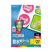 コクヨ KOKUYO カラーレーザー用耐水紙ラベル LBP-WP1900N ノーカット 1袋100シート入 (直送品)