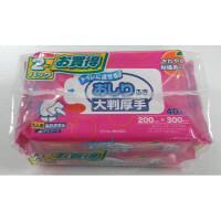 流せるおしりふき ピジョン トイレに流せるおしりふき大判厚手 19914 1セット(40枚×2パック入)