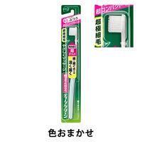 ディープクリーン 歯ブラシ 超コンパクト ふつう 花王 歯ブラシ