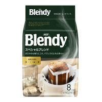 【ドリップコーヒー】AGF ブレンディ ドリップパック スペシャルブレンド 8袋入