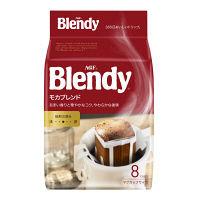 【ドリップコーヒー】味の素AGF ブレンディ ドリップパック モカ・ブレンド 1パック(8袋入)