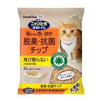 トイレ用品(猫用)